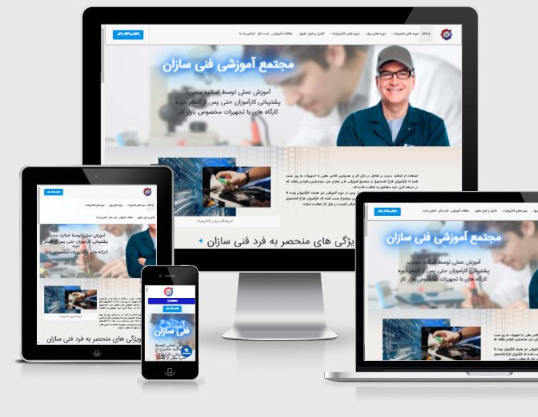 وب سایت فنی سازان